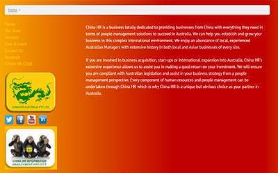 Candidate Reqruitment Portal