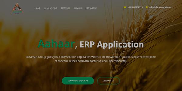 Aahaar ERP Application
